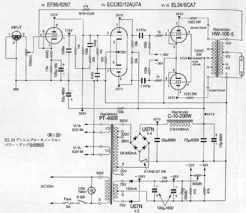 The Design and Development of a Solar Powered Refrigerator further F15 furthermore 263431 Novel Push Pull Driver Circuit additionally EA Hashimoto EL34 PP 01 moreover 1969 Ford F100 Wiring Diagram. on schematics b