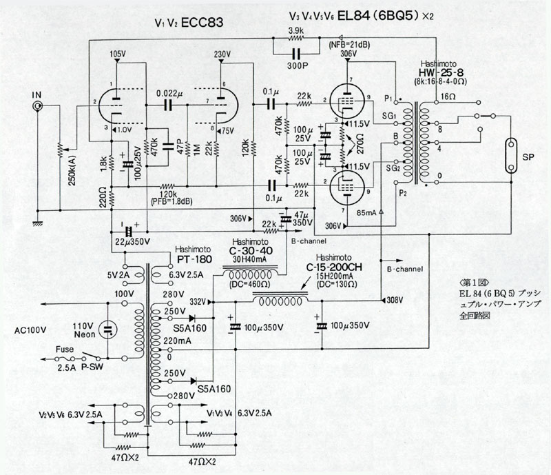 hi fi tube amp schematic  hi  get free image about wiring
