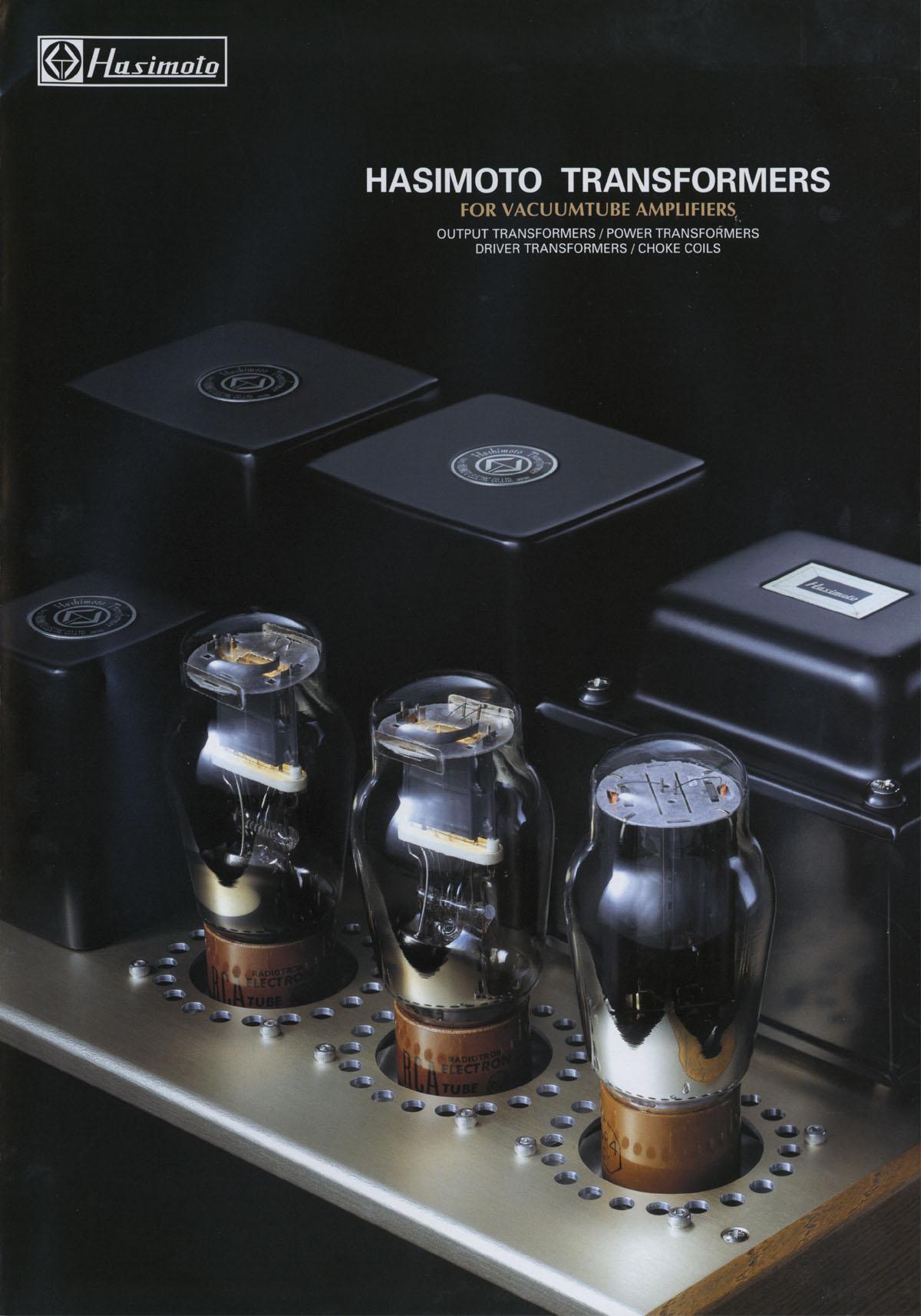 Hashimoto Sansui Vacuum tube transformer vacuum tube